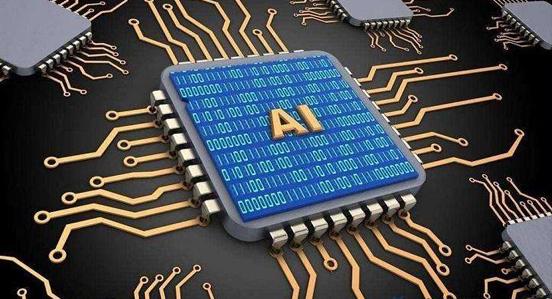 英特尔发布面向神经网络和视觉处理的AI人人体育在线直播平台
